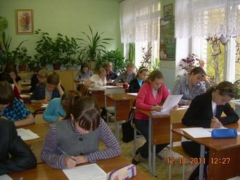 Занятие в классе
